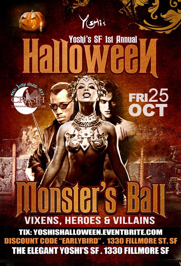 monstersball_front_webfinal3